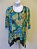 Sole Dione Studio Colorful Animal Print Tunic